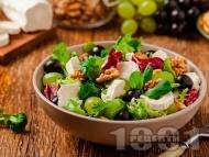 Есенна салата с грозде, рукола, синьо сирене и сирене Бри